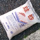 珪砂 10kg  レンガ、平板、インターロッキング 目地埋め