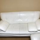 大塚家具の三人掛けソファ
