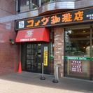 5/7(日)フリートーク朝活 in 名古屋