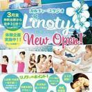 【仲町台New open!!!】女性限定カルチャースタジオ