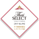 タイ料理レストランThaChang仙台店)ホール&キッチンスタッ...