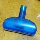【新品未使用】日立掃除機 こまめちゃん(PV-H23)純正吸い口...