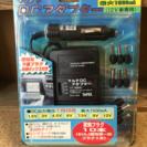 新品未使用 マルチDCアダプター
