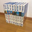 学研図鑑9冊
