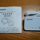 「接触型ICカードリーダライタ」SHARP製