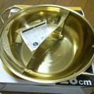 金のぶた風の金色のダブル鍋