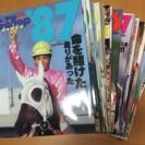 Gallop重賞年鑑 計18冊