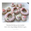 母の日アイシングクッキー