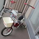 14インチ子ども用自転車