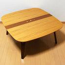 オカヤ リビングテーブル こたつ(90×90)象嵌入天板 レトロ