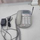 ★パイオニア電話機 親機のみ(USED)★