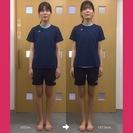 🍀プロポーション矯正 モニター募集 〜スタイル&身長UP〜【城東区 SBC整体サロン】 - ボディケア