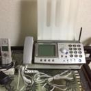 子機付き コードレスFAX 電話機
