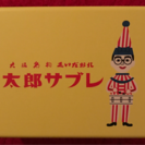 ⭐︎太郎サブレ缶 新品 未使用 工場直輸入&スターバックス レアア...