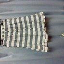 ボーダーのスカート