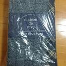 新品未開封☆キルトラグ☆シープキルト☆185×185cm☆カーペット☆