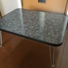 折畳みローテーブル