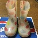 ブランシェスの長靴 14cm