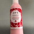 OPI アボジュース