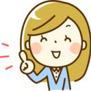 【月給28万円+手当】美容脱毛統括マネージャー正社員の募集【池袋...