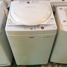 【全国送料無料・半年保証】洗濯機 2013年製 TOSHIBA A...