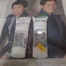 値下げ2本380円→250円 LUCIDO (ルシード) ウォー...