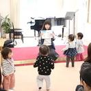 下北沢で英語リトミック「親子で楽しく、英語で音感・リズムトレーニング」 - 世田谷区