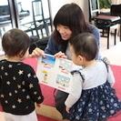 下北沢で英語リトミック「親子で楽しく、英語で音感・リズムトレーニング」 − 東京都