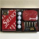 新品  SRIXON  スリクソン  ボールギフト