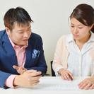 ファイナンシャルプランナー試験 平成29年5月対策