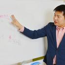 ファイナンシャルプランナー試験 平成29年5月対策 − 福岡県