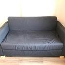 IKEA 2人掛けソファベッド 差し上げます