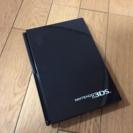 3DS ソフト収納ケース
