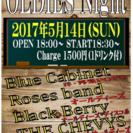 【5/14(日)】ライブイベント オールディーズ ナイト