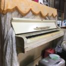 タダでピアノ差し上げます
