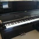 YAMAHA リニューアルピアノ YUS
