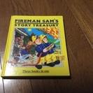 英語の絵本 Fireman Sam