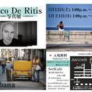 SeriCafe写真展 ~Habana~ by Marco De ...