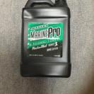 MAXIMA 2スト マリンプロ エンジンオイル