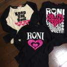 Roni(ロニィ)ML140 まとめ売り!豪華オマケ