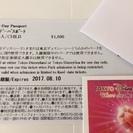 東京ディズニーリゾート共通パスポート(小人用) ~8/10 4,...