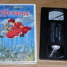 【VHS】耳をすませば(ジプリがいっぱい)