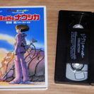 【VHS】風の谷のナウシカ(ジプリがいっぱい)