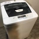 050839 訳あり特価! 全自動洗濯機 5kg