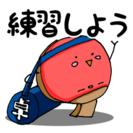 平日卓球部(メンバー400名のたのしい卓球サークル)