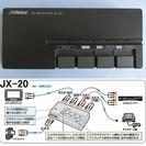 JVC ビクター AV&ゲームセレクター JX-20