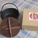 南部鉄器鍋