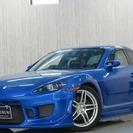 【誰でも車がローンで買えます】H15 RX-8 タイプS 青 完全...