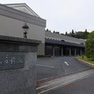 佐倉市の葬儀社・お葬式・葬儀の佐倉市民葬祭。格安・低料金の…