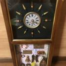 アンティーク時計 レトロマリンスタイル